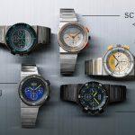 お気に入り腕時計のもうひとつの傾向「ジウジアーロ」デザイン