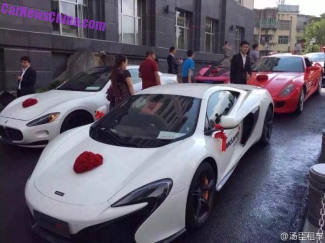 supercar-wedding-shanghai-3-660x493 - コピー