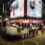 香港を走るオープントップバスに乗ってみる。香港島から九龍島へ