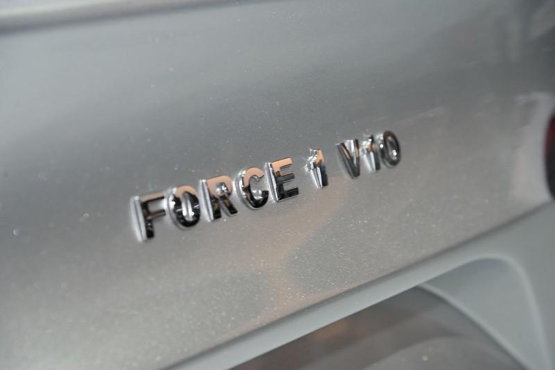 vlf-force-1 (4)