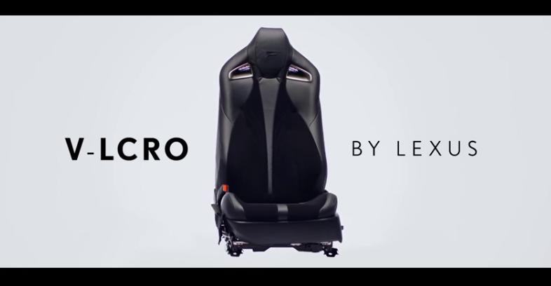 lexus V-LCRO seat トヨタ ベルクロ マジックテープ シート 動画 レクサス