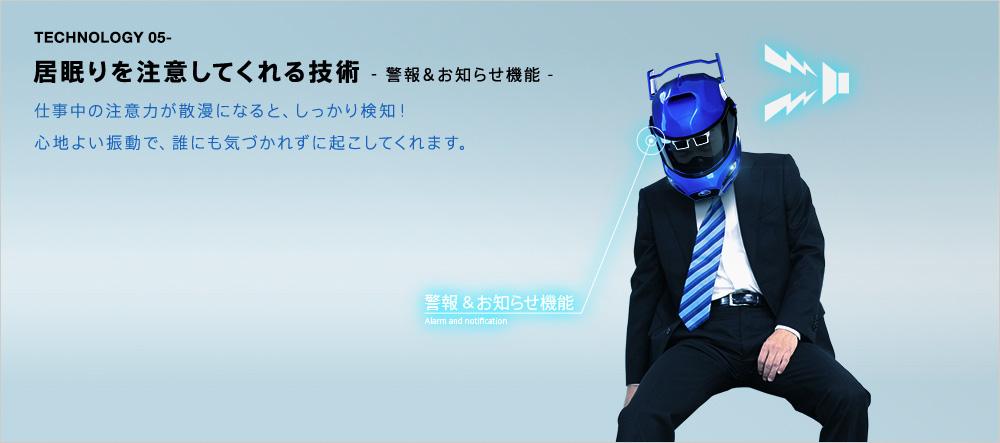 image_05