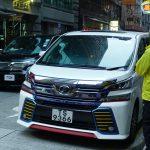 香港の自動車事情。やたらと人気が高いアルファード/ヴェルファイア