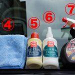洗車の時に使用する用品など紹介。洗車用洗剤、ウエス、樹脂用ケミカルなど