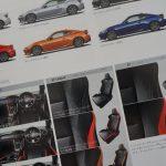 トヨタ86を購入するとしたら?その仕様とオプション、支払い方法を考える