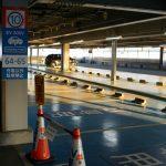 関西国際空港駐車場にEV専用駐車スペース、充電器が増加している件