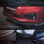 スバル・インプレッサの見積もり取得、乗り出し313万円。オプション/カスタムも考える