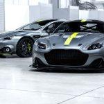 アストンマーティンが新ブランド「AMR」立ち上げ。レースのエッセンスを市販モデルに