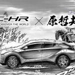 トヨタC-HRと北斗の拳がまさかのコラボ。ヒャッハーも健在な予告動画が公開に