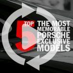 ポルシェの考える「もっとも価値の高い限定モデル」5選。最後はこれから出る限定車の予告
