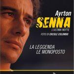 ランボルギーニ・ミュージアムにて「アイルトン・セナ展」開催。セナとランボルギーニとの意外な接点