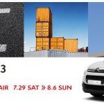新型シトロエンC3発売。本国並みのカラバリを揃え、安全装備も充実させて216万円から