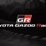 トヨタが9月に重大発表。「新しいスポーツカーラインを発表する」→スープラ発売に合わせ何かが変化?