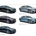 メルセデス・ベンツ日本が新型Sクラス発表。S400の1128万円からAMG S 65 longの3323万円まで
