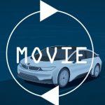 BMWがフランクフルトに「i5」展示予定。今回のモーターショーはニューモデル目白押し