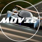 マクラーレンが「アルティメット・ヴィジョン・グランツーリスモ」公開。4WD、1150馬力
