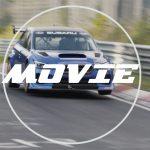 スバルがWRX STIでニュル「セダン最速」記録時の車載動画を公開。シビック・タイプRとの対決動画も