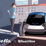 BMWイセッタが現代に蘇ったら?デザイナーが秀逸なコンセプト「BMW i1 ISETTA」を公開