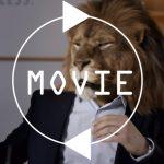 メルセデス・ベンツがSクラスのプロモ動画にハリアーのようなライオン男を起用した件