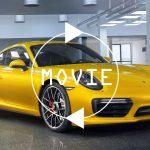ポルシェが「911ターボ専用」サフランイエローの塗装過程を動画で公開。これがオプション価格140万円のペイント