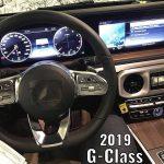 今回は新型メルセデス・ベンツGクラスの内装(実車)を撮影した画像がリーク。シンプル&ミニマム