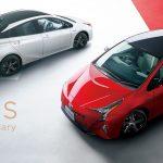 トヨタがプリウス20周年を祝い、めでたい紅白プリウス発売。C-HRにも特別仕様車が追加に