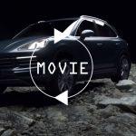 ポルシェがカイエンの「意外な」動画を公開。日常性や使い勝手にだけ特化したポルシェらしくない内容