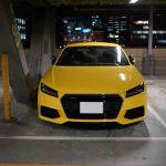 大阪でスーパーカー/スポーツカーを安心して停めておける駐車場、「リーガロイヤルホテル大阪」
