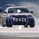 BMW M5がトヨタ86の持つ「世界最長ドリフト記録」更新。その距離374キロ、途中給油は5回