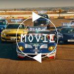 【動画】フォードが自社のハイパフォーマンスカー8台を集めてサーキットでレース。ハンデ付きでフェアな戦いに