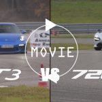 【動画】加速王者のマクラーレン720S。サーキットでポルシェ911GT3と競わせてみると?
