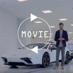 """【動画】テールランプはコルベット、ウインカーはフェラーリ?""""プロジェクト・パンサー""""の細部を紹介"""
