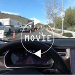 【動画】白線がなくても、工事中の道路でも大丈夫。テスラの最新オートパイロットはこんなに進化