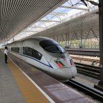 中国にて新幹線に乗ってみる。切符を買うハードルの高さ、駅のセキュリティチェックは異常