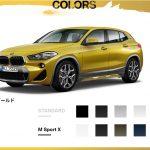 BMW X2を購入すると総額、月々の支払いはいくら?見積もりを取ってみた
