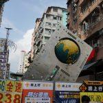香港の電脳街「深水埗」へ!ジャンク、骨董なんでもありのカオスな街になっていた