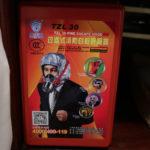 ここが変だよ中国!広州で見かけた変なモノ、気に入ったモノを画像にて
