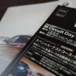 みんな、行くわよ!大阪でもBMW M Circuit Dayが開催。クローズドコースにてMモデルを試せる!
