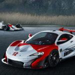 マクラーレンが「セナのF1タイトル獲得30周年記念」としてマールボロカラーのP1 GTRを公開
