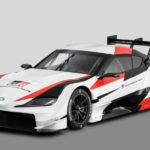 トヨタが「GR スープラ・スーパーGTコンセプト」公開。そのほか歴代スープラのレーシングカーも見てみよう