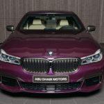 BMWアブダビが「シルクパープル」の7シリーズを公開。アクセントカラーには「チタン」を採用し重厚感のあるカスタムに