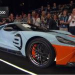 フォードGTヘリテージ・エディション第一号車が競売に登場し2.8億円にて落札。やはりスープラの「2.3億」はかなり高い金額だった