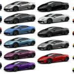 これがランボルギーニ・ウラカンEVOの全ボディカラーだ!マットやヒストリックカラー含めて全40色から選択可能