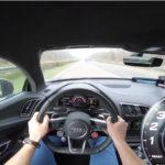 【動画】ノーマルのアウディR8と1000馬力にチューンされたアウディR8の加速はこれくらい違う!その驚愕の「差」を比較してみよう