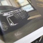 自動車の保有年数、保有しているメーカー、ボディカラーの内訳はこうなっている!「納得」な部分と「意外」な部分があるようだ