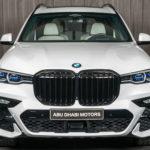 BMWアブダビが「世界初」X7のカスタムを公開!内外装はホワイト、王族気分が味わえる仕様に