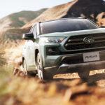 トヨタが新型RAV4を国内発売!キャッチコピーは「好きにまみれろ!」、アーバン仕様とオフロード仕様の選べる2タイプ