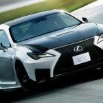 レクサスRC Fがマイナーチェンジ!「これがレクサス?」と驚かされる過激な「Performance Package」も登場し1021万円から