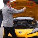 【動画】新型スープラを開発者自ら説明!「サイドシルの厚さは86の2倍でポルシェより太い」「ボンネットのラッチが2個あるのは現行トヨタ車ではスープラのみ」