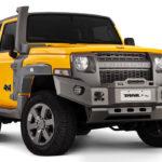 一瞬、新型ブロンコかと思った!フォードがブラジル向けにワイルドなオフローダー、「トローラーT4トレイル」を導入